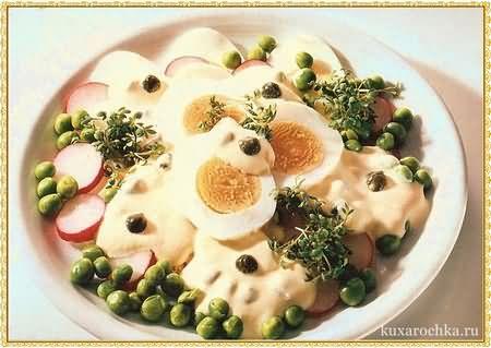salat_981