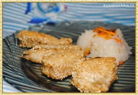 Рыба в кунжутной панировке