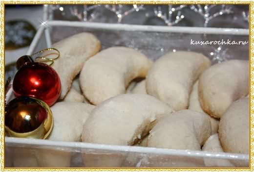 """Рождественское печенье """"Полумесяц"""""""