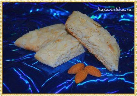 Скандинавское миндальное печенье