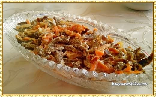 Салат с легкими