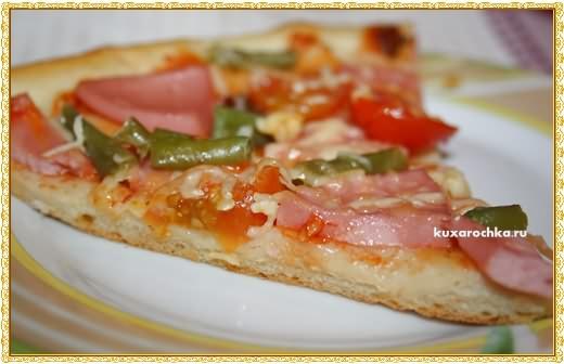 Пицца с зеленой фасолью